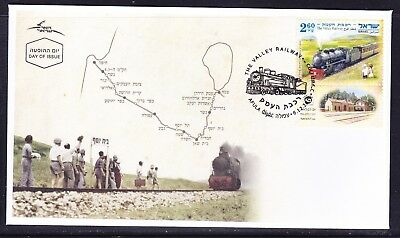 Israel 2011 Valley Railway First Day  Cover  - Unaddressed
