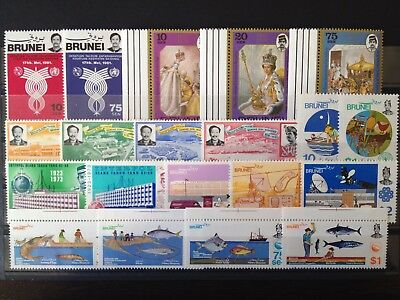 BRUNEI MID-MODERN XF MINT NEVER HINGED GROUP OF STAMPS, TOPICALS, Br22
