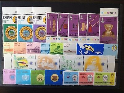 BRUNEI MID-MODERN XF MINT NEVER HINGED GROUP OF STAMPS, TOPICALS, Br23