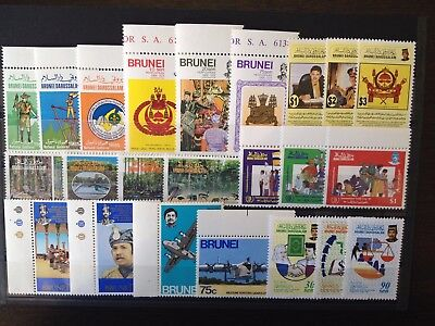 BRUNEI MID-MODERN XF MINT NEVER HINGED GROUP OF STAMPS, TOPICALS, Br24