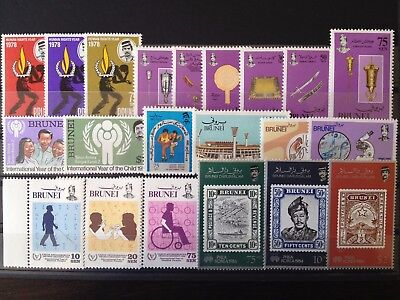 BRUNEI MID-MODERN XF MINT NEVER HINGED GROUP OF STAMPS, TOPICALS, Br26