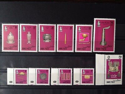 BRUNEI MID-MODERN XF MINT NEVER HINGED GROUP OF STAMPS, TOPICALS, Br31