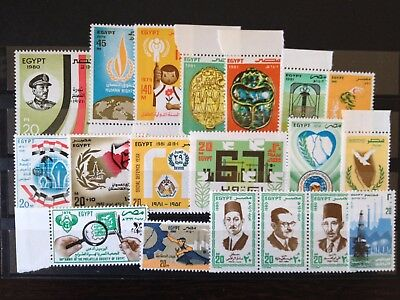 EGYPT MID-MODERN VERY FINE MINT NEVER HINGED GROUP OF STAMPS, Eg44