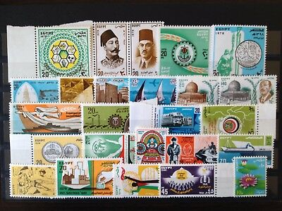 EGYPT MID-MODERN VERY FINE MINT NEVER HINGED GROUP OF STAMPS, Eg45
