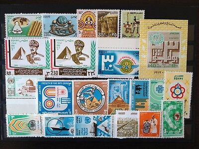 EGYPT MID-MODERN VERY FINE MINT NEVER HINGED GROUP OF STAMPS, Eg46