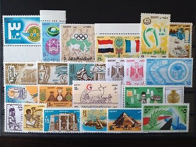 EGYPT MID-MODERN VERY FINE MINT NEVER HINGED GROUP OF STAMPS, Eg73