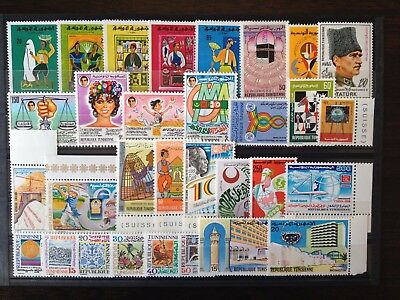 TUNISIA MID-MODERN VERY FINE MINT NEVER HINGED GROUP OF STAMPS, Tn80