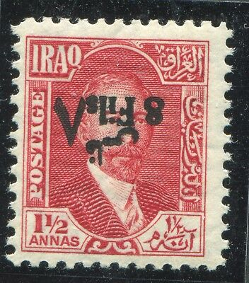 Iraq 1932 8f/1½a SG 110a error SURCHARGE INVERTED hinged mint (cat £275)
