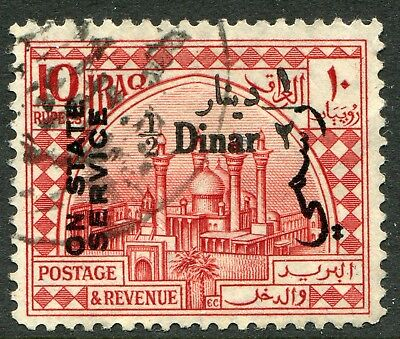 Iraq 1932 official surcharged ½d/10r SG O.136 used (cat £180)