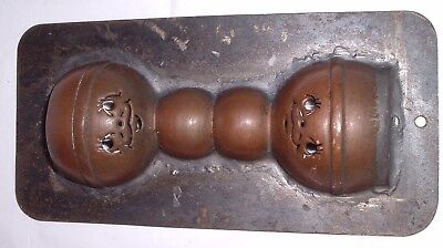 Antique or Vintage Industrial Mold Baby Rattle Toy / Similar to Doll Head molds