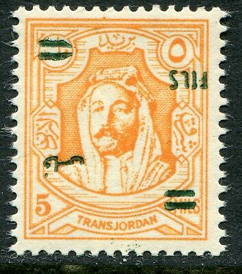 Jordan 1952 (a) surcharged on 1942 5f/5m surch. INVERTED SG 311a u/m (cat. £48)