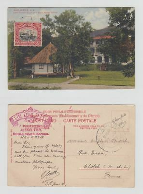 North Borneo Old Postcard Lawn Tennis Court Singapore To France 1917 !!