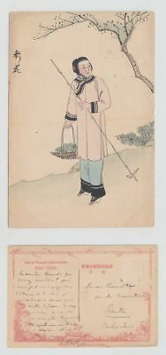 China Old Postcard Hand Painted Chinese Woman !!
