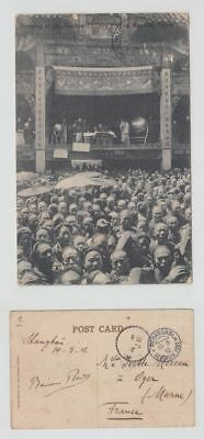 China Old Postcard Drawing Of The Hankow Lottery Prizes Shanghai To France 1912!