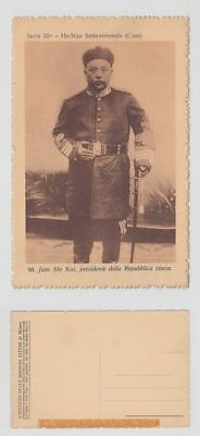 China Old Postcard Yuen She Kai Chinese President Foreign Mission !!