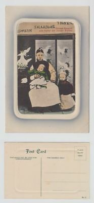 China Old Postcard Chinese Emperor With Father And Younger Brother !!