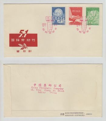 China Old Cover Fdc 1959 International Warkers Day !!