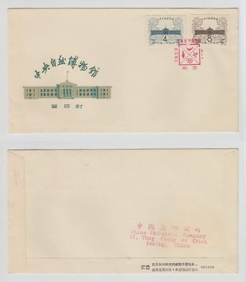 China Old Cover Fdc 1959 Museum !!