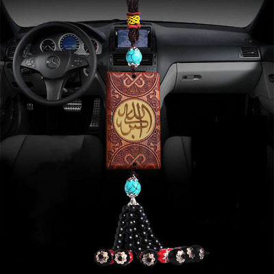 A39 Lection Muslim Islamic Koran Car Ornaments Hanging Gift Home Decoration S