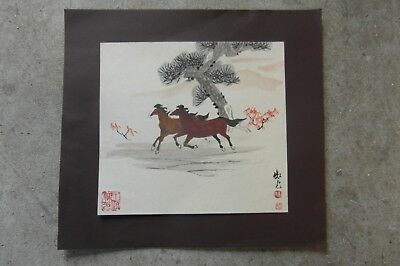 Superb Vintage Chinese Watercolour Painting Horses/Trees, Signed & Seal Marks