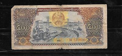LAOS LAO #31a 1988 GOOD USED VINTAGE OLD 500 KIP LARGE BANKNOTE BILL PAPER MONEY