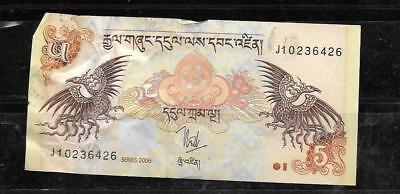 BHUTAN #28a 2006 5 NGUTRUM FINE CIRC BANKNOTE BILL CURRENCY PAPER MONEY NOTE