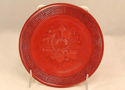 """Vintage Chinese Hand Carved Cinnabar Lacquer Small 5"""" Plate w Floral Center"""