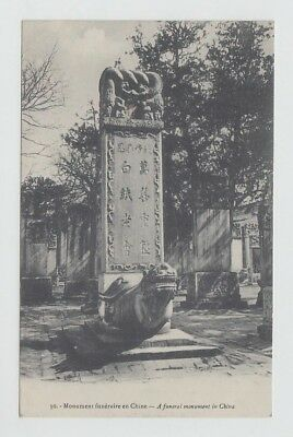 China Old Postcard A Funeral Turtle Monument In China !!
