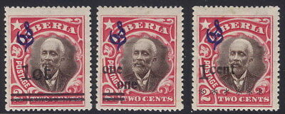 Liberia 1915-6, 1c overprint on 2c official, 3 with PRE-PRINT paper folds #O87