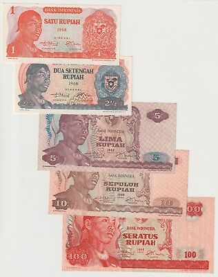 Indonesia Banknote Lot (Lot of 5)