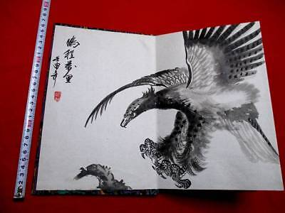 2-35 Chinese Guilin original hand drown pictures BOOK