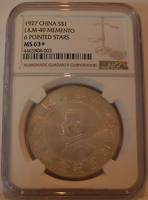 China 1927 Silver $1 Dollar NGC MS-63+ Memento 6 Pointed Stars