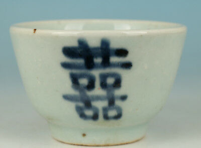 Chinese Blue And White Porcelain Hand Painting Tea Cup bowl