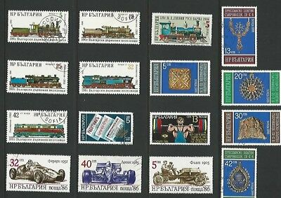 y3336 Bulgaria / A Small Collection Early & Modern Used