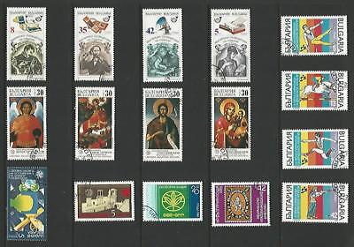 y3337 Bulgaria / A Small Collection Early & Modern Used