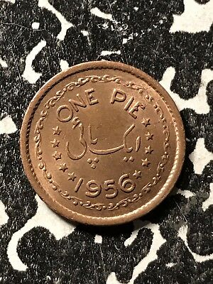 1956 Pakistan 1 Pice Lot#X2805 High Grade! Beautiful!