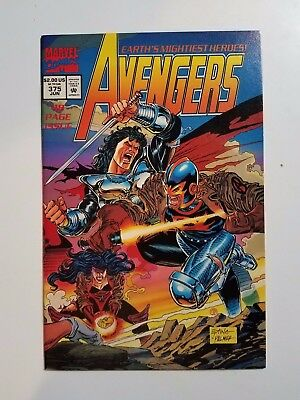 The Avengers Vol.1 #375 NM (Marvel,1994) Watcher, Black Knight and Proctor!