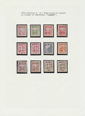Manchuria 1946 Local Overprint Paichua on page , 12 stamps