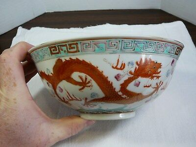 """(chipped) Marked Vintage Chinese Porcelain Dragon Bowl 7-5/8"""" Wide 3-1/8"""" Tall"""