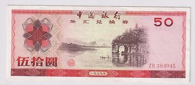 China P-FX6 50 Yuan Foreign Exchange Certificate