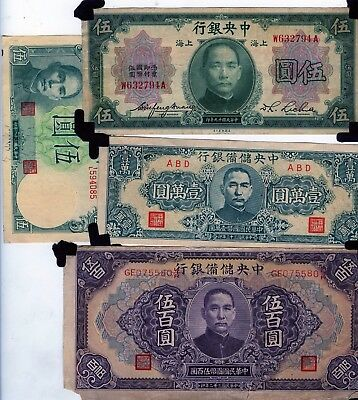FOREIGN CURRENCY LOT: BANK OF CHINA CHINESE YUAN BILLS 1940's 1940s 40's 40s