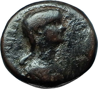AGRIPPINA Jr wife of Claudius Mother of Nero 54AD Ancient Roman Coin RARE i66049