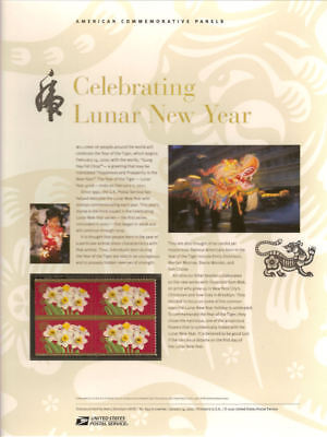 #845 44c Lunar Year #4435 USPS Commemorative Stamp Panel