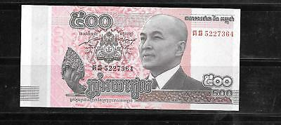 Cambodia 2014 Uncirculated 500 Riel New Currecny Banknote Bill Note Paper Money