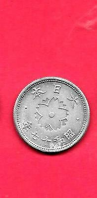 Japan Japanese Y61.2 1942 Vf-Very Fine-Nice Old Vintage Wwii Circ 10 Sen Coin