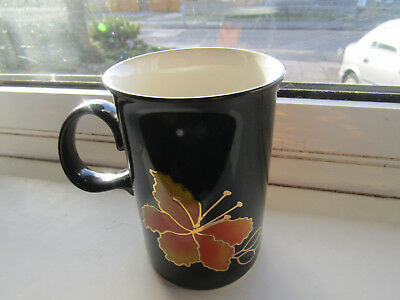 Dunoon Mug - FIJI Designed by Ruth Boden