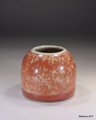 Antique Chinese Iron Red Speckle Brush Washing Bowl