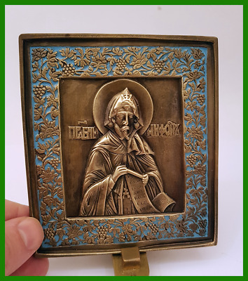 Russian orthodox bronze icon Saint Nephon. Enameled!