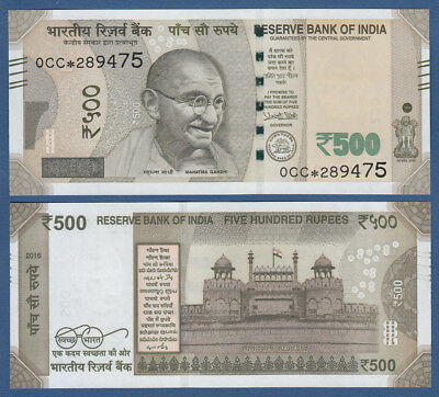 INDIEN / INDIA 500 Rupees 2016 Replacement * UNC  P.NEW