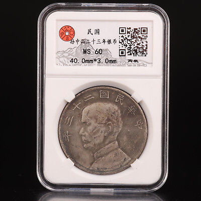 """1934S Italy Type Bronze Coin Copper Cash Old """"Sunzhongshan""""Commemorative Coin"""